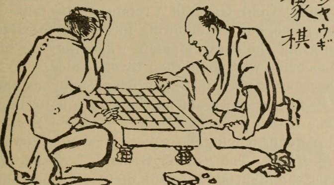 Patrimoine culturel immatériel : jeux d'acteurs et questions de méthode