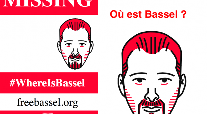 #FreeBasselDay 2016