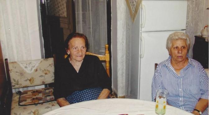 Entretien avec les soeurs Voikou  = ΣΥΝΕΝΤΕΥΞΗ ΜΕ ΤΙΣ ΑΔΕΛΦΕΣ ΒΟΙΚΟΥ